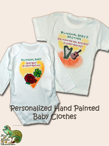 Bilingual Baby & Bilingual Baby's Brother Set